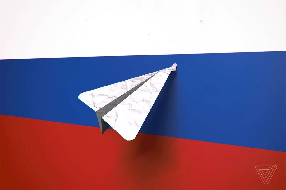 Что это было: ВЦИОМ тоже против Telegram?