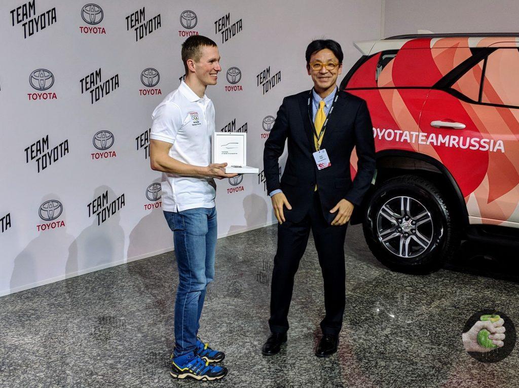 А вот и победитель Toyota Challenge Cup