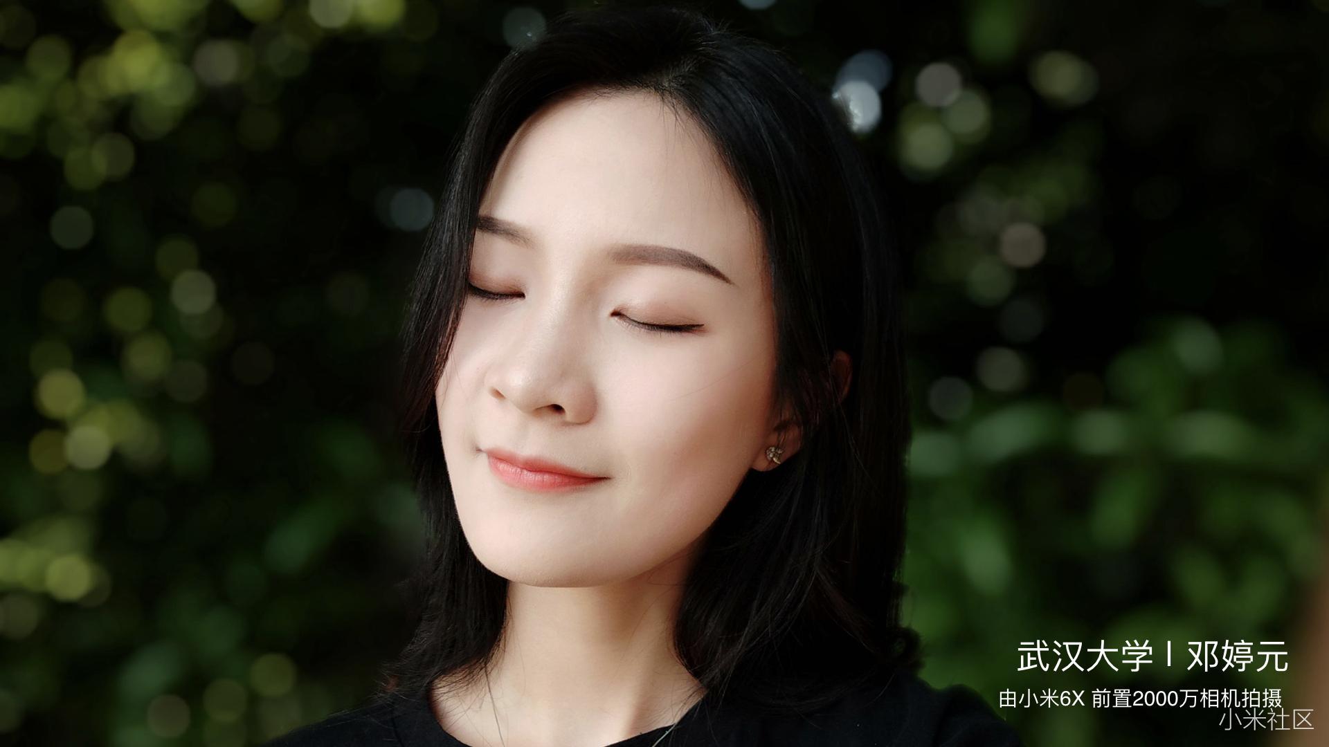 Вещь дня: новый Xiaomi Mi 6X. И он хорош!