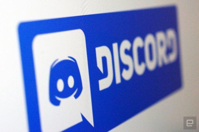 Discord почти утроила свою пользовательскую базу за один год
