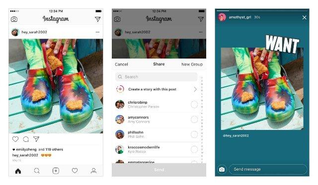 Instagram теперь позволяет размещать посты в Stories