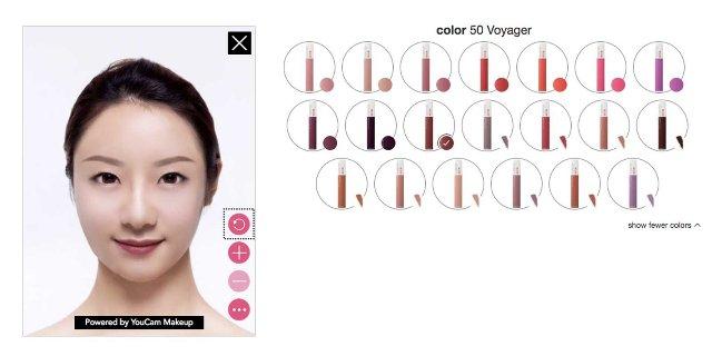 Target AR-студия поможет пользователям подобрать косметические продукты дома