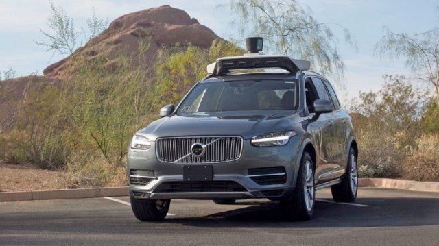 Сообщается, что авария Uber вызвана программным обеспечением, которое игнорировало объекты на дороге