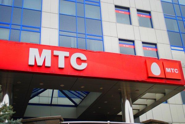МТС запустил в Башкирии первую LTE-сеть с поддержкой технологии LАА