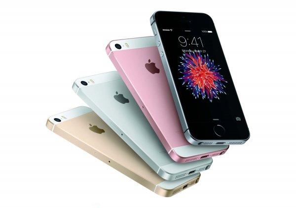 Цена iPhone SE на 128 Гб резко упала в России