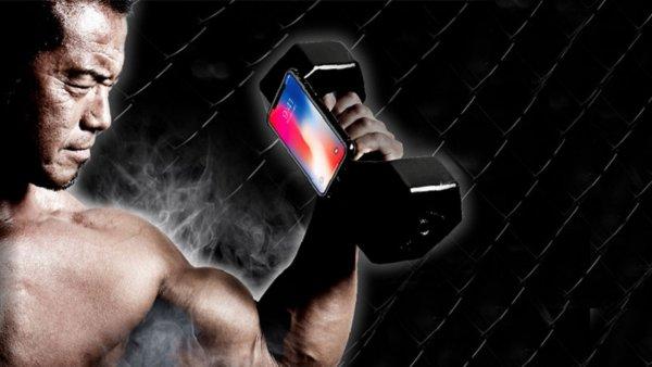 Для iPhone x создали 10-килограммовый чехол