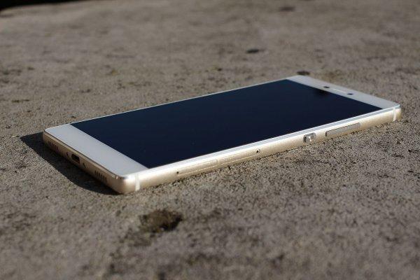 Huawei работает над «пугающим» прорывом в технологиях для смартфонов