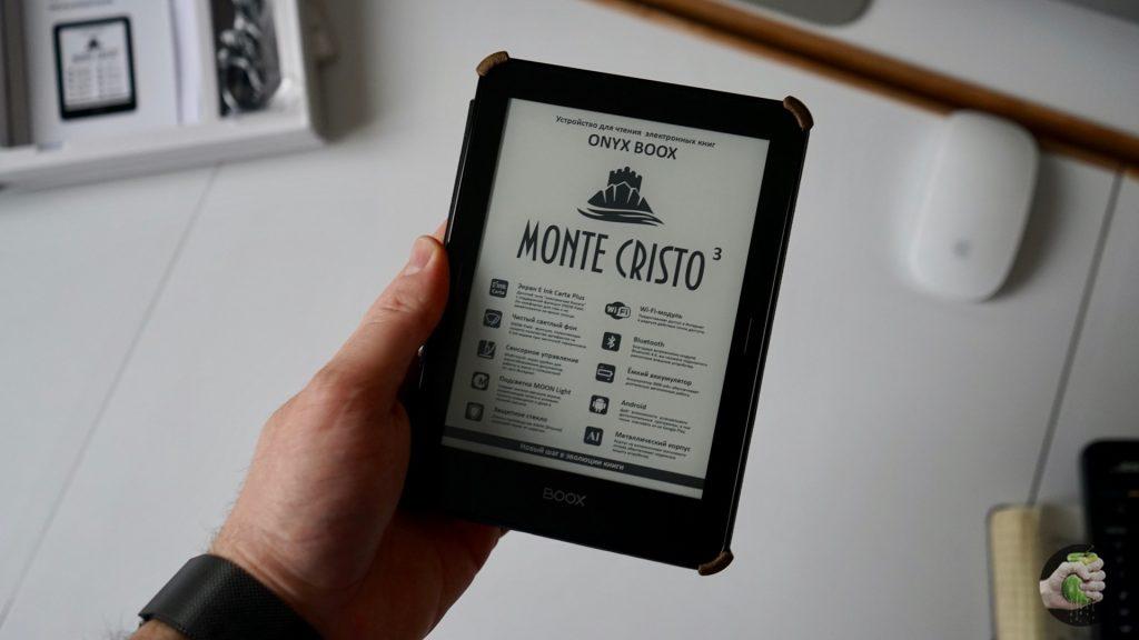 Ридер Onyx Boox Monte Cristo 3: лучшая книга для пляжа (и отпуска)