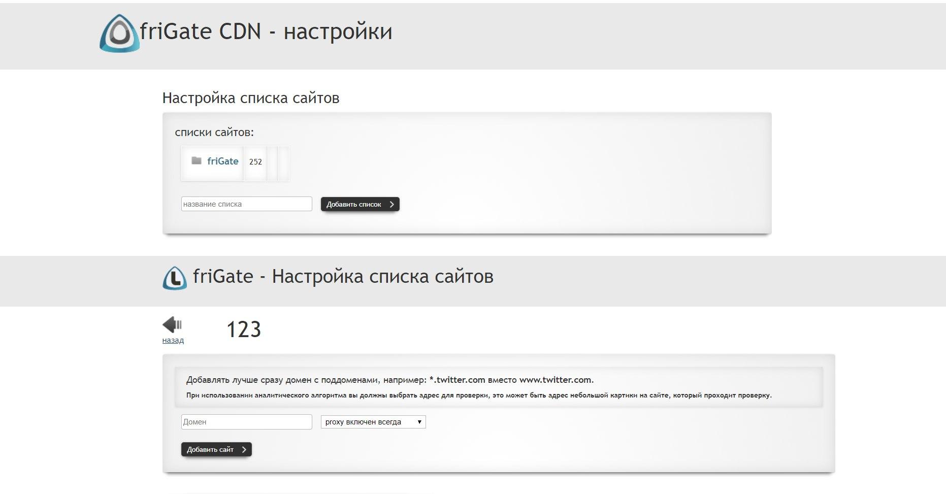 Google в России снова сломался