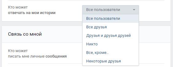 «Вконтакте» разрешил искать пользователей по номеру телефона. Что это значит?