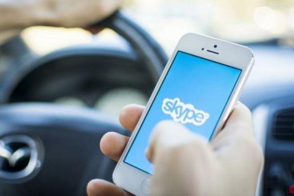 «Ростех»: Отечественная AVES-S станет аналогом Skype для госорганов