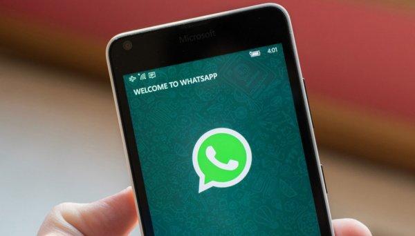 Специалисты доказали, что в WhatsApp нет никакой анонимности
