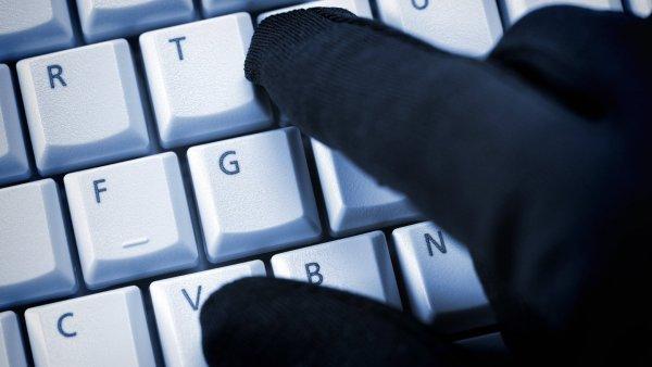 Китайские хакеры атаковали серверы компаний из США и Юго-Восточной Азии