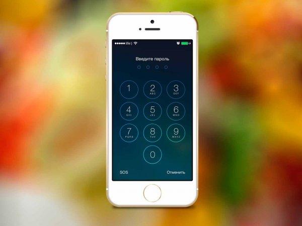 Найден уникальный метод, который позволит взломать любой пароль на iPhone