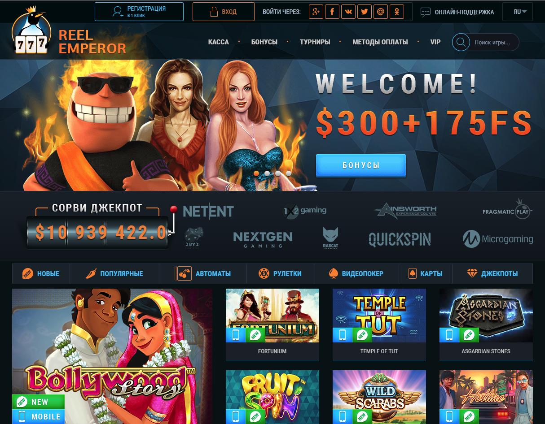 Какие казино предоставляют самый быстрый доступ к играм?