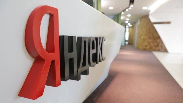 «Яндекс» начал продажу своей эксклюзивной колонки