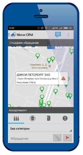 Более 1700 сотрудников «Балтики» пользуются мобильным приложением, чтобы следить за качеством пива в магазинах