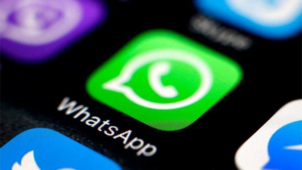 В бета-версии WhatsApp пользователи нашли баг, который не защищает аккаунты от чужих глаз