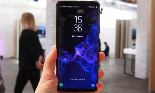 Samsung Galaxy S9 в России подешевел на 36%