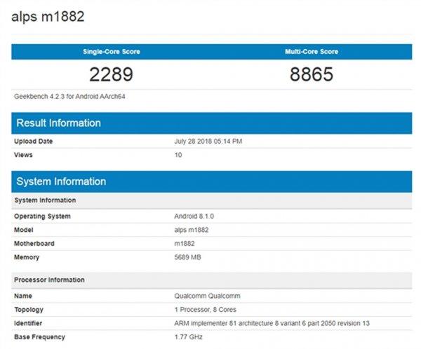 Смартфон Meizu 16 испытали в Geekbench