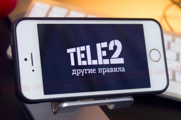 Оператор Tele2 обманывает абонентов