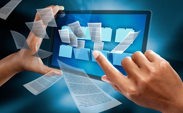 Кругооборот документов в электронном виде