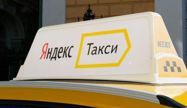 Спецслужбы Литвы подозревают Yandex.Taxi в шпионаже для России