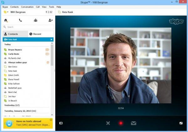 «Не убивайте семерку»: Microsoft не будет уничтожать Skype 7