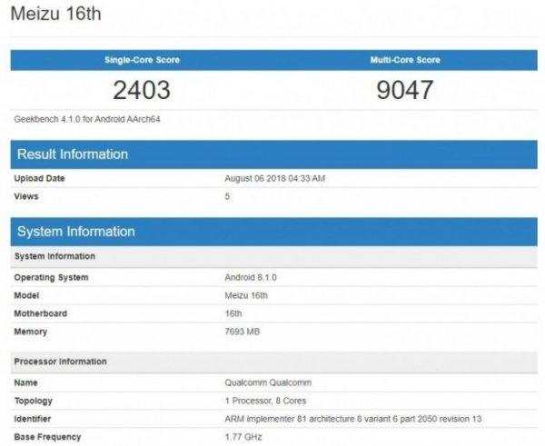 Первые фото Meizu 16 и результаты Geekbench появились в сети