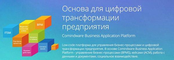 Новая система управления взаимодействием с клиентами была запущена в ПАО «Сургутнефтегаз»