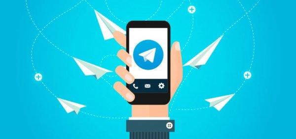 Месседжер Telegram празднует пятый день рождения