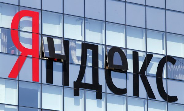 Яндекс ищет дистрибьюторов для секретного смартфона