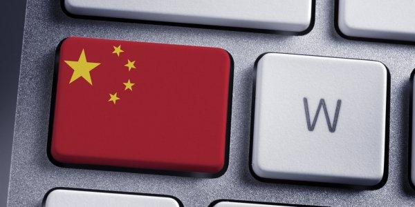 В Китае появилась интернет-платформа для борьбы со слухами