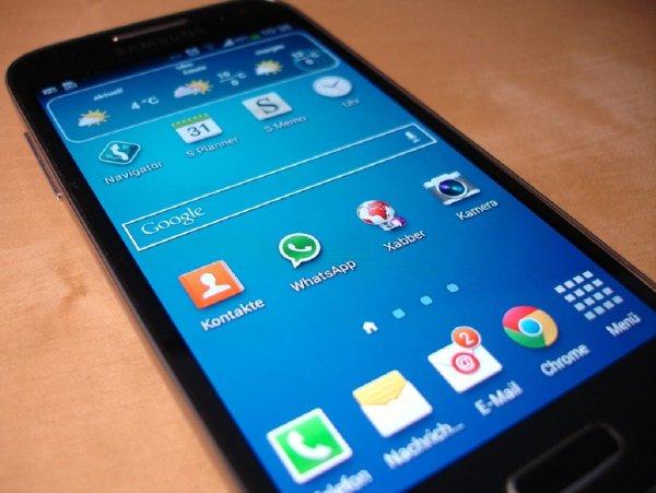 Samsung оснастит смартфоны вращающимися камерами