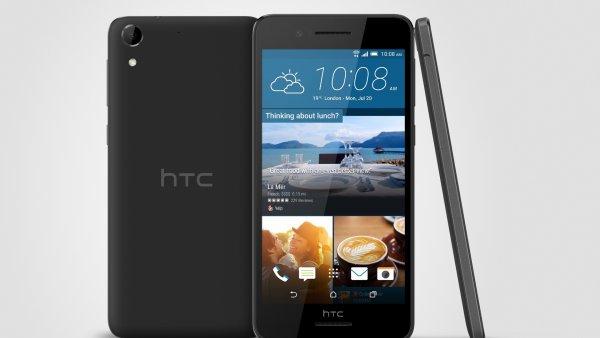 HTC готовит флагманский смартфон на основе процессора Snapdragon