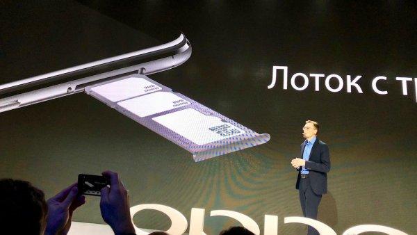 В Сети появились особенности смартфона Oppo A7X