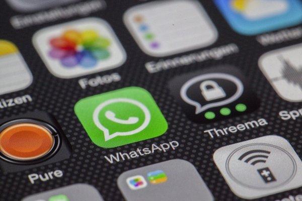 Названа дата возможных блокировок WhatsApp и Instagram в России