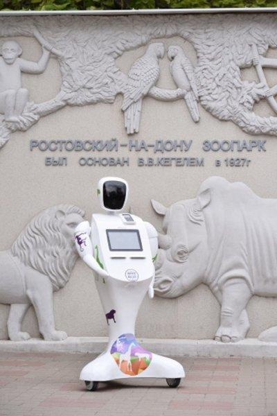 В Ростовском зоопарке приступил к работе созданный студентами ДГТУ робот-кассир