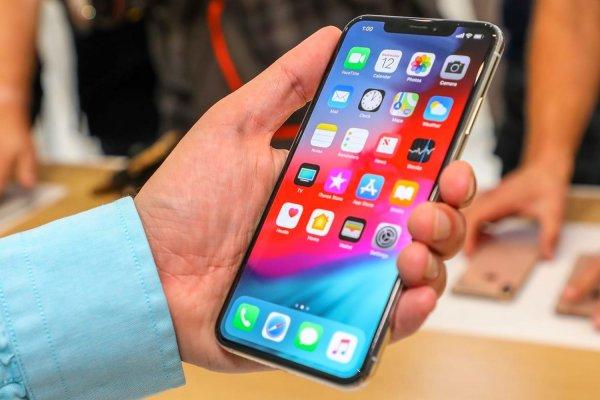 СМИ: В iOS 12 есть тайная функция слежения