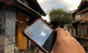 iPhone XS и iPhone XS Max завалили испытания на прочность