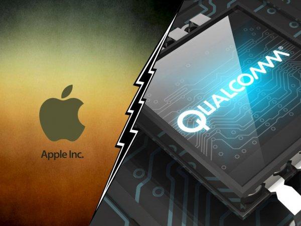 Qualcomm ведёт судебные разбирательства с Apple из-за кражи коммерческой информации