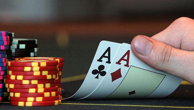 Лучшая площадка для игры в покер