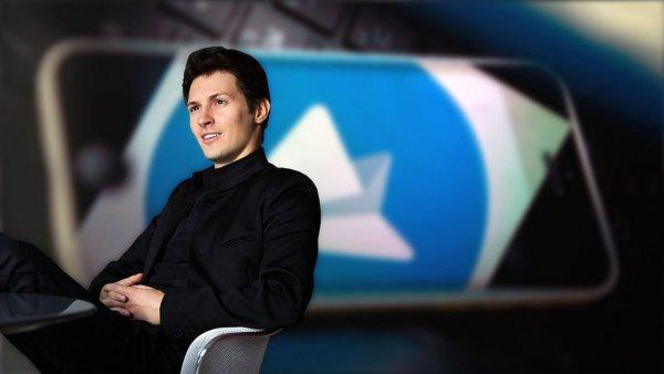 Павел Дуров прокомментировал «утечку IP-адресов» пользователей Telegram Desktop