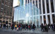 Apple объявила о подготовке к «особому событию»