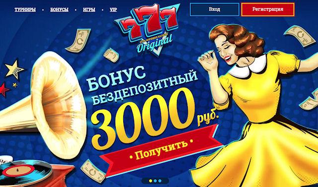 Как казино 777 Ориджинал сортирует игры?