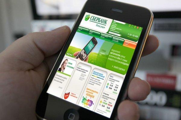 Владельцы iPhone не смогут пользоваться банковскими услугами
