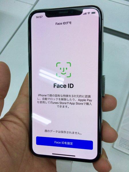 iPhone 2019 года может получить обновленную систему Face ID
