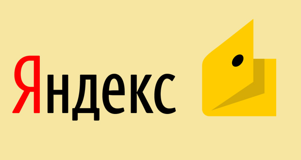 Быстрый займ на Яндекс кошелек