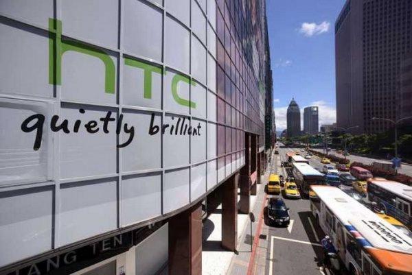 HTC не собирается торопиться на рынок 5G