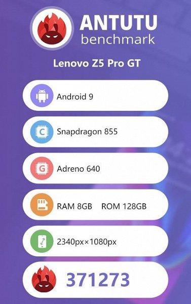 Смартфон от Lenovo установил абсолютный рекорд производительности